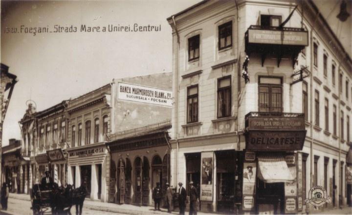 Focsani - Carte Postala editata de Gh. D. Mircea in 1930. Zona corespunde azi cu Banca Transilvania spre Strada Mare a Unirii ;