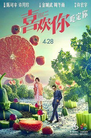 film hot terbaru 2019 indoxxi