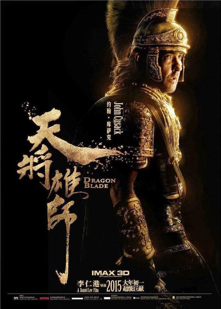 Download Film Terbaru Dragon Blade (2015) Bluray 720p