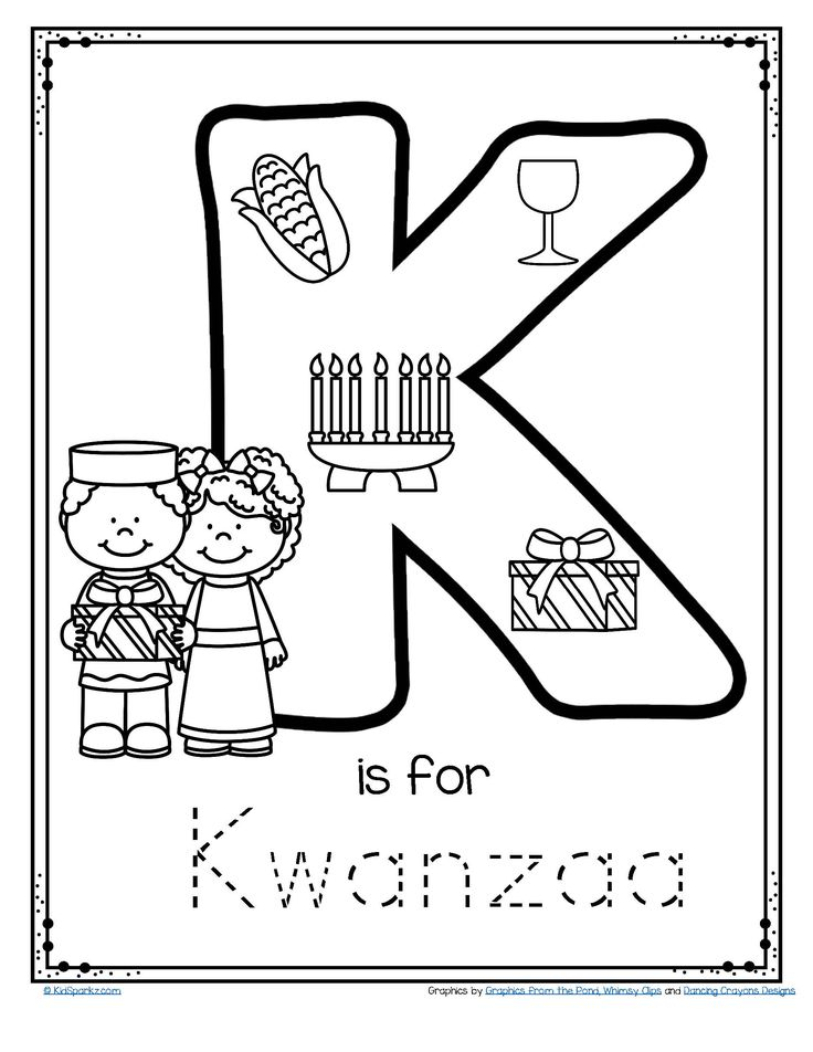 Letter K is for Kwanzaa Trace and Color Printable FREE