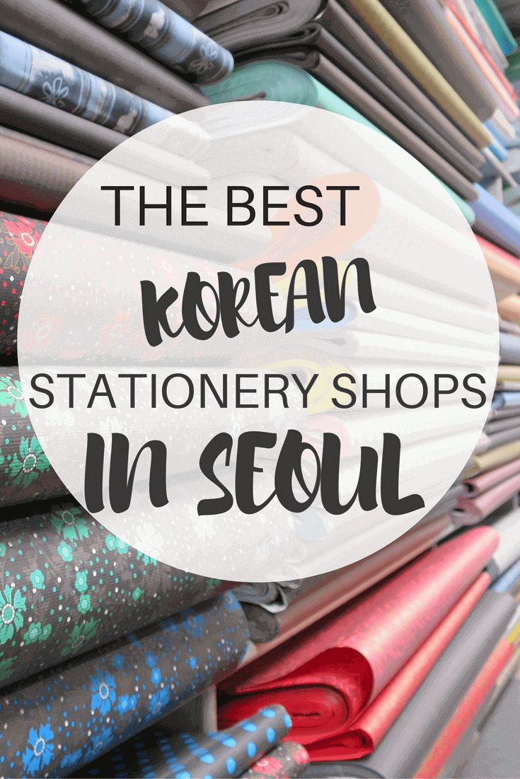 How To Find The Best Korean Stationery In Seoul | Is Seoul on your bucket list? Are you travelling to Seoul and you're researching about art supply stores in Korea? Read this post for tips and suggestions on finding cute Korean stationery in Seoul!