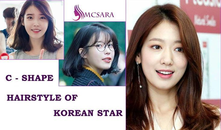 Hairstyle C - form of Korean Supperstars, have you ever tried it? - # tried # once # hairstyle # have #korean