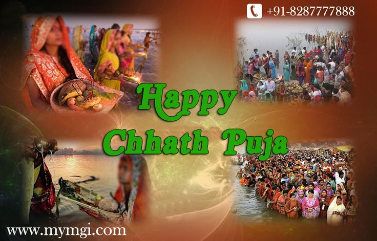 May this #Chhath, light up for you. The hopes of Happy times, and dreams for a year full of smiles Wish you #Happy_Chhath. Blessings of #Happy_Chhath_Pooja !!!!  www.mymgi.com