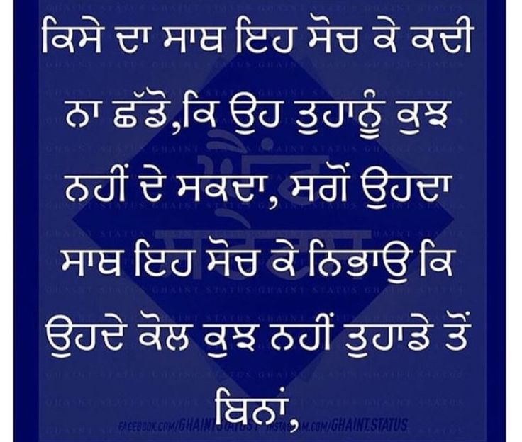 Female foeticide essay in punjabi language songs