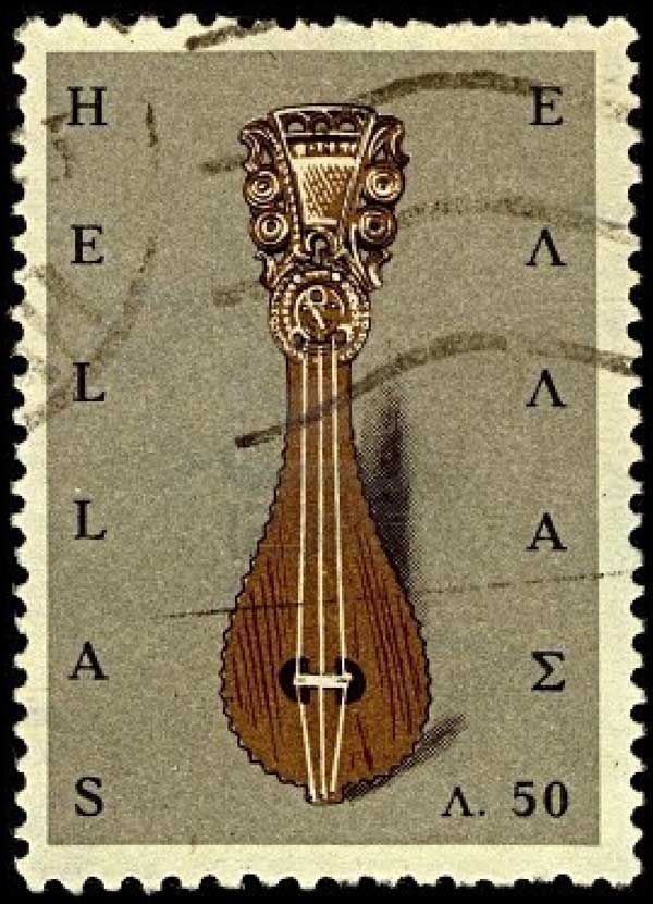 "A stamp printed in Greece from the '""traditional musical instruments"" issue shows  a Cretan lyre, circa 1975"