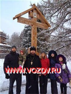 Деревянные кресты ручной работы - Изготовление и установка крестов в Москве: Поклонный крест
