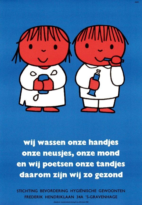 """Dick Bruna - Poster """"wij wassen onze handjes (we wash our hands)"""", 1963"""
