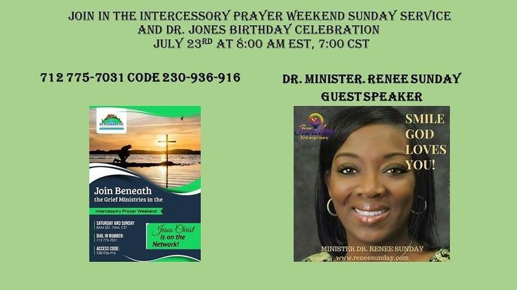JOIN US: On 7/23/17 at 8 AM EST Minister Dr. Renee Sunday will be on the Intercessory Prayer line also this is Dr. Jones Weekend celebration of her birthday. Dial in and hear this gifted woman bring the morning message Dial in # 712 775-7031 code 230-936-916. It's expected to be a blessing. #sundayservice #sermon #blessings #intercessoryprayer #purpose #ministry