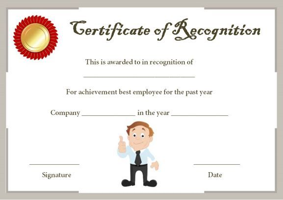 The  Best Certificate Of Recognition Template Ideas On