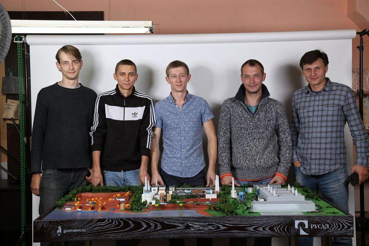 Проект «РУСАЛ», только подумайте, запихнуть 3 производства на один макет!? Это как? Это нереально подумаете Вы, а мы сделали это !!! Перед вами макет на котором представлены добыча и переработка алюминия. Детализация и проработка на уровне! Размеры 1.9 на 1,3 м. Срок изготовления 22 дня www.gosmaket.ru – заказываем и просчитываем тут! #gosmaket #русал #макеты #иркутск #алюминий #заводы #добыча #переработка #макетирование #modeling #какнадоделатьмакеты #СПБ #МСК #РНД #ЕКБ #like #love