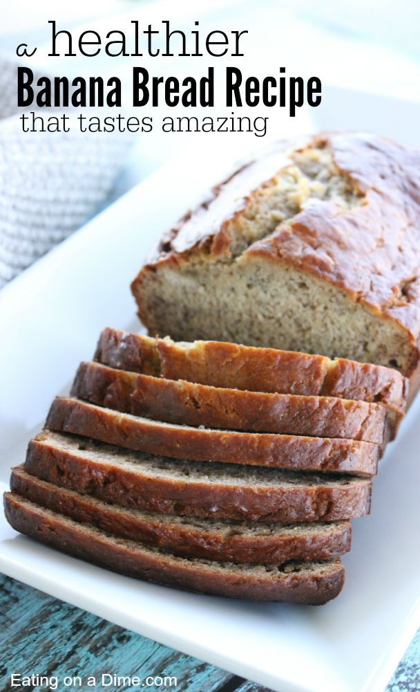 Healthy Banana Bread recipe. Like I said, this isn't a zero calorie bread, but it does cut out some of the fat and calories than my usual moist banana bread recipe. And it is perfect for freezing to save for later!