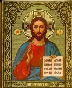Молитва о прощении грехов- это каждодневное обращение к Господу Богу, которое помогает человеку очистить свою душу. Обиды греховные, которые мы изрыгаем на рядом идущего, со временем возвращаются об…