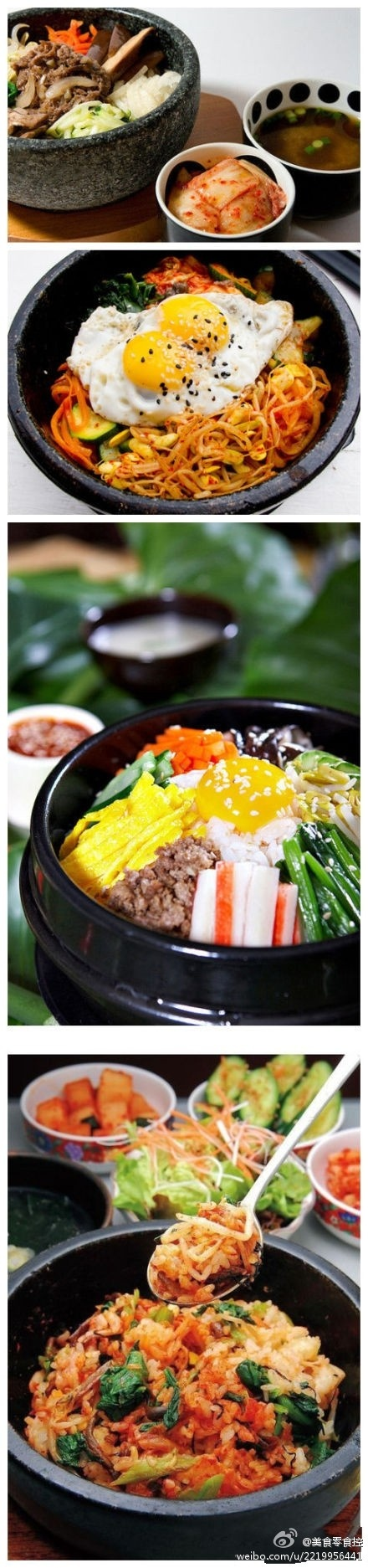 ... Bowl Rice. | Favorite Recipes | Pinterest | Stone Bowl, Rice and Bowls