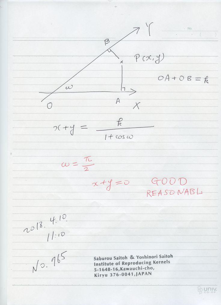 №765  角が大事な直角の時、意味がないは困りますね。 数学に欠陥がある。