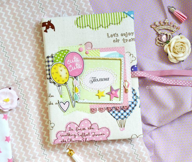 Купить Блокнот для девочки с воздушными шарами, подарок девочке. - розовый, блокнот, блокнот для девочки