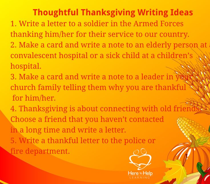 family thanksgiving essay Thanksgiving essays this site annually hosts essay contests in november/december entitled why i am personally grateful to god the essay was to be written including reasons why the author was grateful to god and how he has helped him in his life.