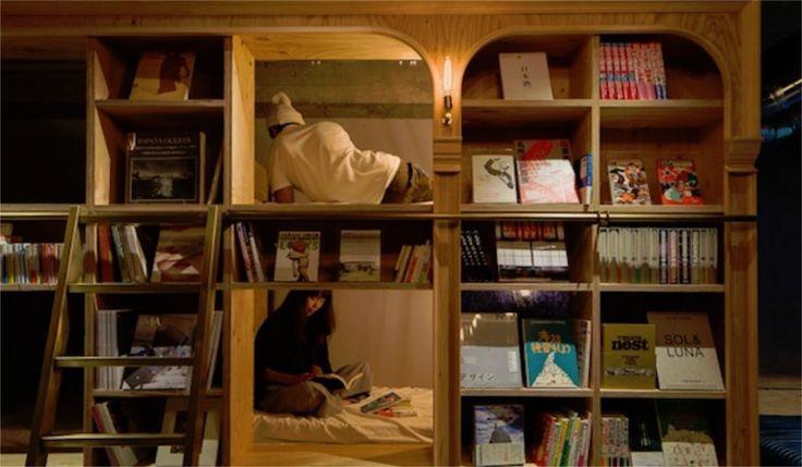 Co byście powiedzieli, gdyby dane wam było spędzić noc w bibliotece? Taką właśnie możliwość daje hostel Book and Bed, który 2 grudnia otwarto w Kioto. http://exumag.com/?p=6956