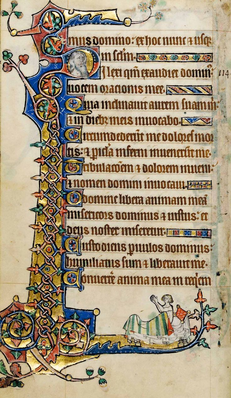 Macclesfield Psalter - This leaf is decorated with a particularly distinctive border, with a diamond-shaped interlace and eyelet design on a lavish gold background. At the foot of the text a man sits up in bed, his hands clasped in a gesture of prayer; his bed has a striped coverlet and a tasselled pillow. This image is particularly appropriate for Psalm 116