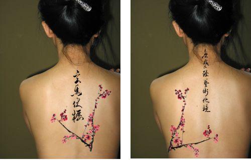 japanese kanji tattoos sayings