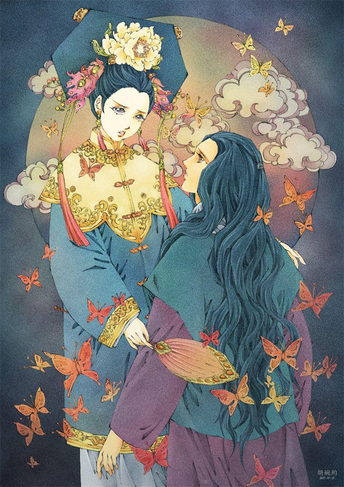 十二国記/The Twelve Kingdoms, Shoukei, past and present.