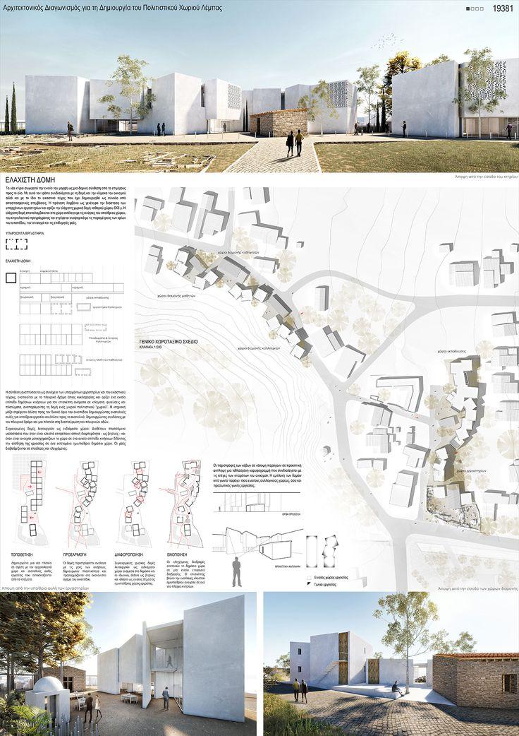 © Petrās Architecture - Tsambikos Petras, Giorgos Housos