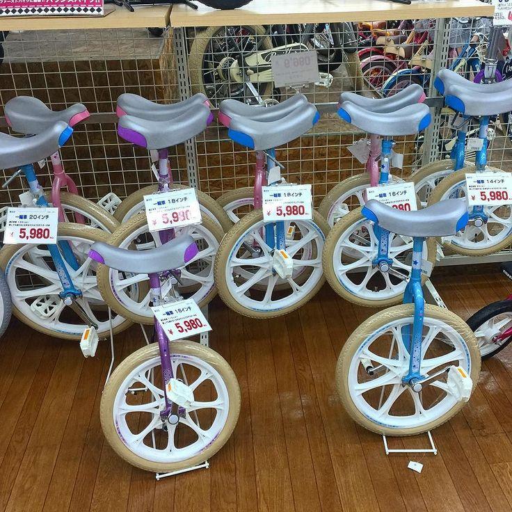 В свое время меня восхитила популярность у японской детворы одноколесных великов. Говорят полезная штука да и места много не занимает. #Япония  #велосипеды #велосипед #детство  #игрушки #развлечения #быт