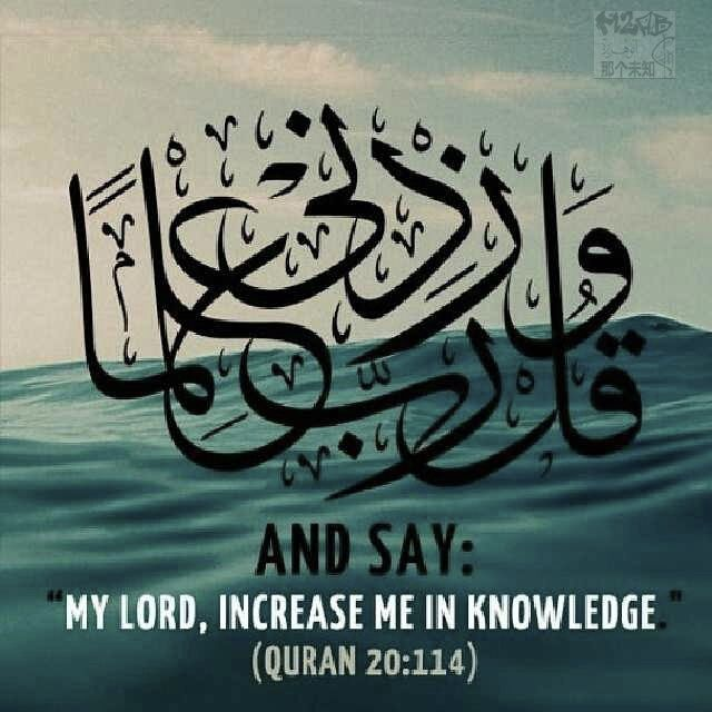 Increase me in knowledge