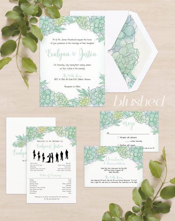 Succulent Wedding Invitation Printable. Boho by BlushedDesign