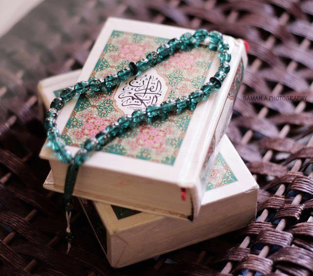 Little Books of Quran