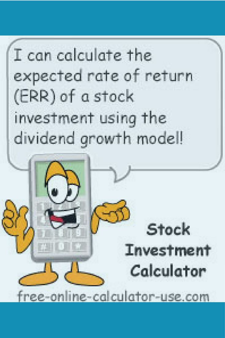 Stock Investment Calculator Calculate Dividend Growth Model Err Investing Online Stock Online Mortgage