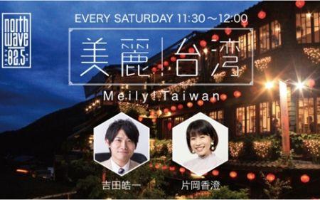 Japanese Radio broadcasting station」のアイデア 490 件【2021 ...