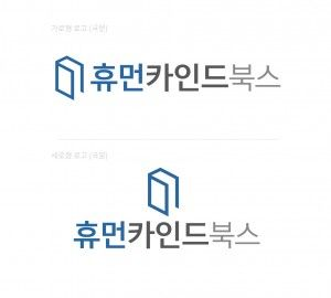 logo_kor