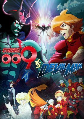 Watched u201ccyborg 009 vs devilmanu201d on netflix my watched anime