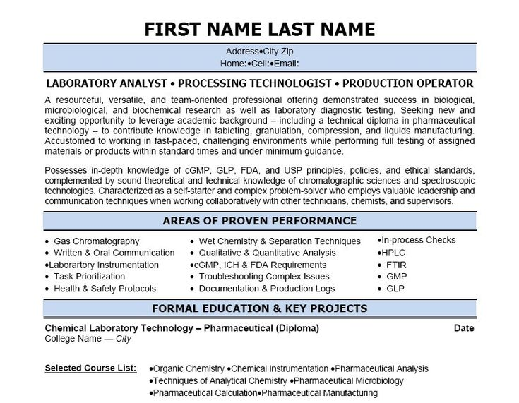 Click Here to Download this Lab Analyst Resume Template! http://www.resumetemplates101.com/templates.php