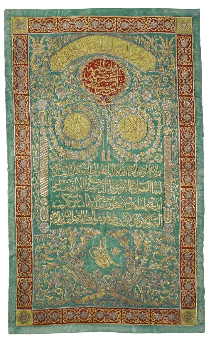 An Ottoman silk and metal-thread curtain, with tughra of Sultan 'Abdulmecid…