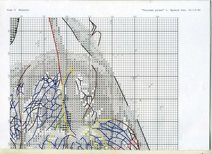 фото016 — Postimage.org