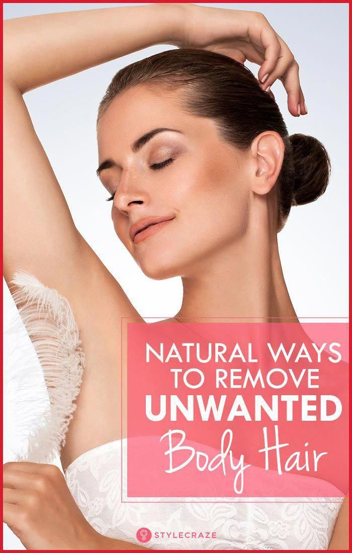These 5 Natural Ways Can Help You Reduce And Remove Unwanted Body Hair #MaleUnwantedHairRemoval #HairElectrolysis