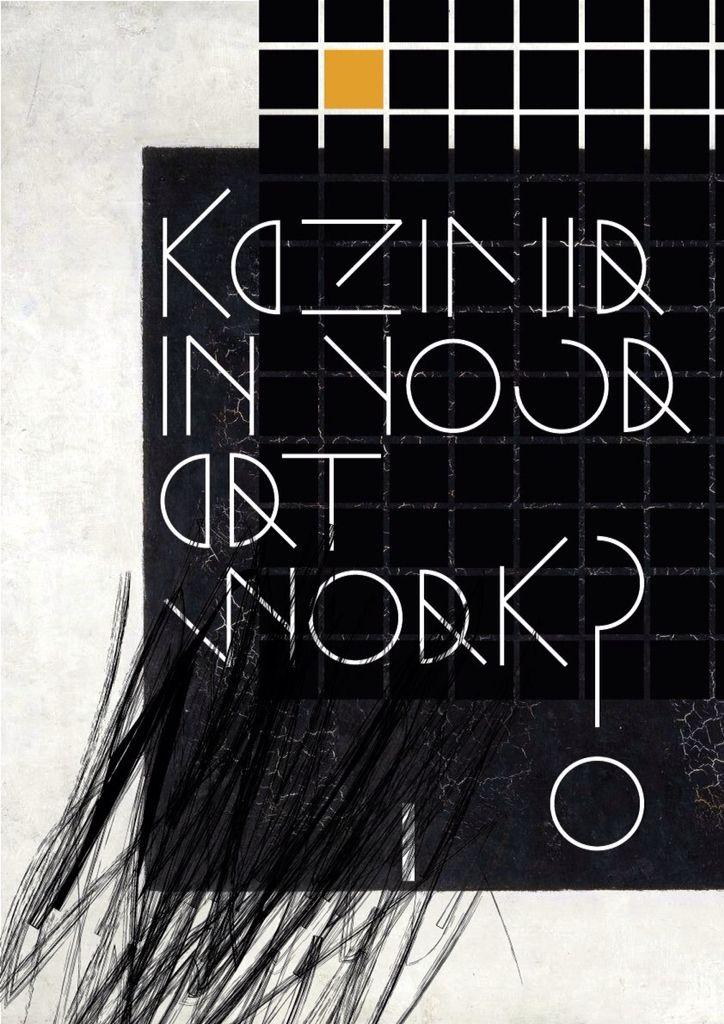 Liza.polesushkina #poster