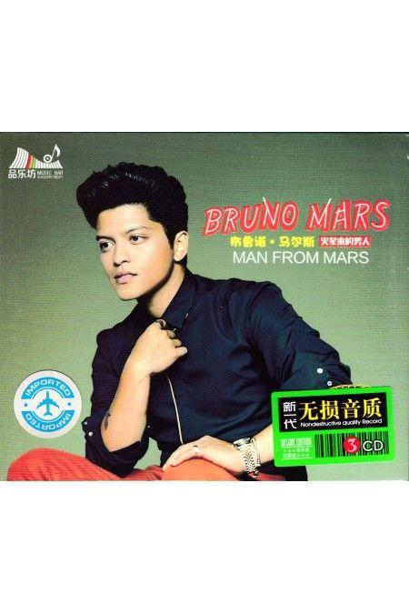 BRUNO MARS - Man From Mars Greatest Hits 3CD Box Set