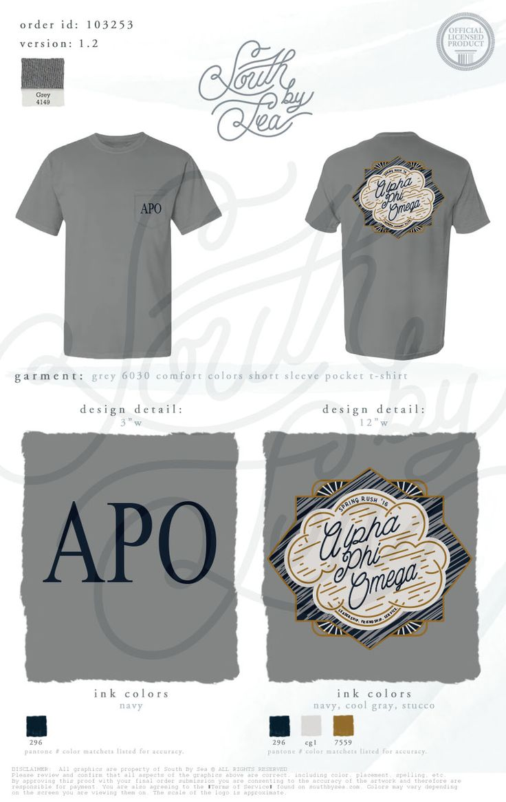Alpha Phi Omega | APO | South by Sea | Greek Tee Shirts | Greek Tank Tops | Custom Apparel Design | Custom Greek Apparel | Sorority Tee Shirts | Sorority Tanks | Sorority Shirt Designs                                                                                                                                                                                 More