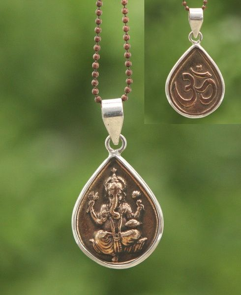 Double Sided Om Ganesh Pendant Necklace, Copper and Silver
