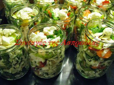 Συνταγές της Ασπρούλας: Τουρσί λαχανικών