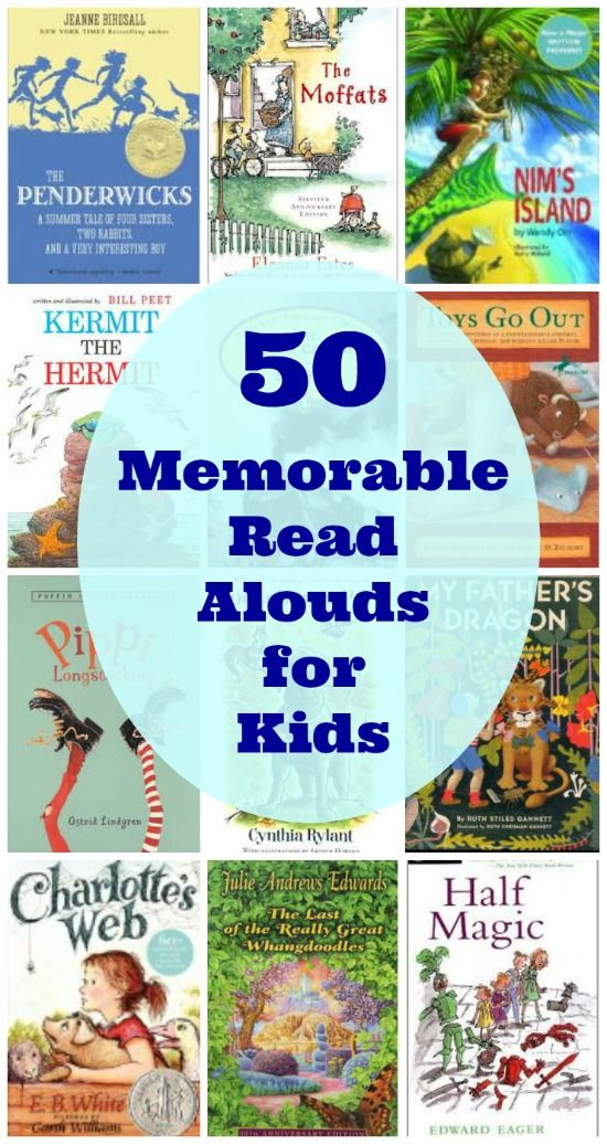 Great Read Aloud Books for Kids