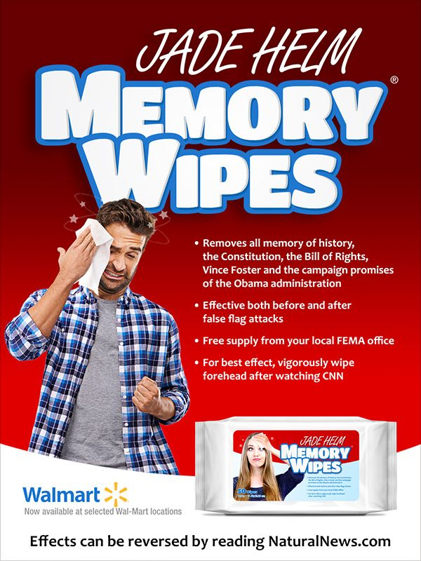 Don't forget to use your JADE HELM Memory Wipes to erase
