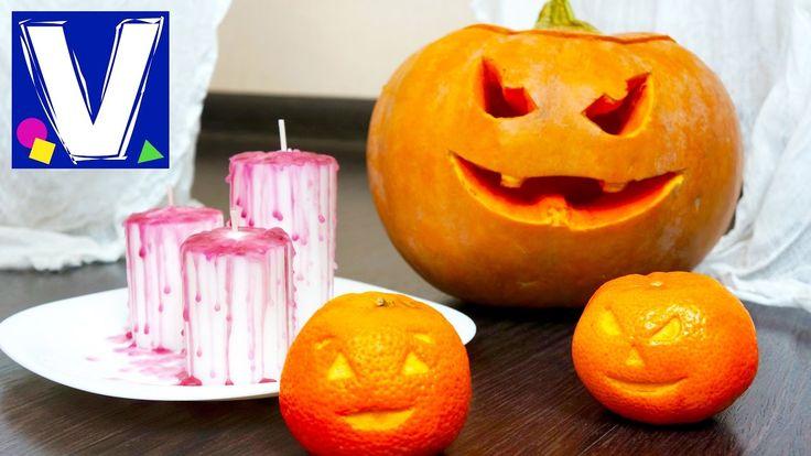 Хэллоуин. Декор на Halloween своими руками. DIY Как сделать привидение, Веселого Джека и кровавые свечи. Готовимся с Владом к Хеллоуину, создаем в доме атмос...