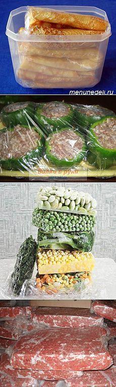 Домашние полуфабрикаты: ужины за 15 минут