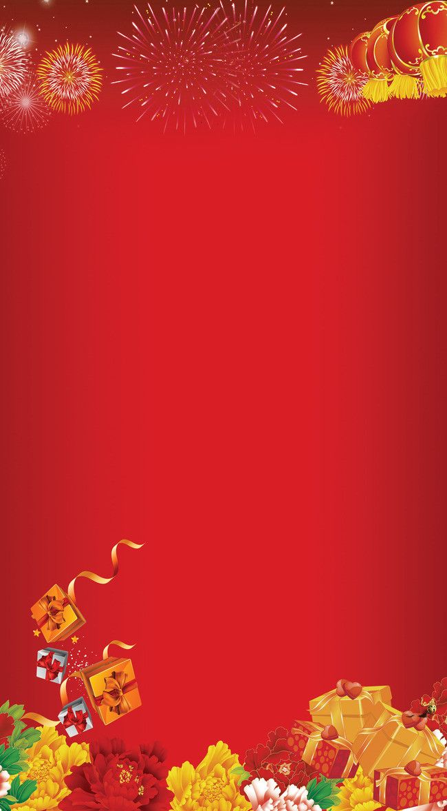 Chinese New Year Celebration Background Poster in 2020