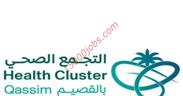 متابعات الوظائف وظائف التجمع الصحي بمنطقة القصيم فى عدة تخصصات وظائف سعوديه شاغره Calm Calm Artwork Keep Calm Artwork