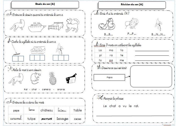 Fiche de sons et exercices CP | Francais | Pinterest | Sons