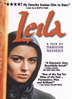 Leila - Leila (1996 film) - Wikipedia Leila (Persian: لیلا‎‎, also Romanized as Leyla, Leilā, and Leylā) is a 1996 Iranian film directed by Dariush Mehrjui